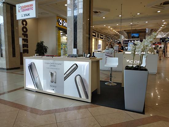 Можно ли купить сигареты в аэропорту внуково электронные сигареты купить минск дешево