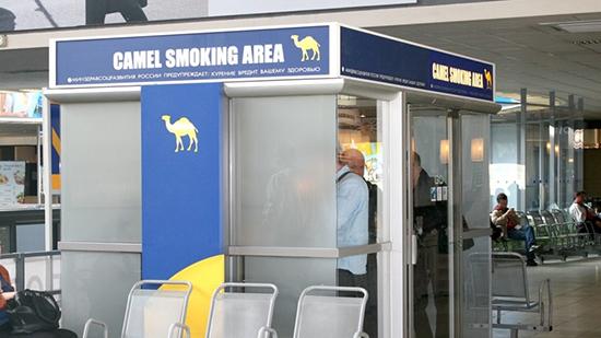 Можно ли купить сигареты в аэропорту домодедово купить электронную сигарету 500 затяжек